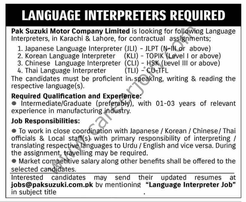 Pakistan Suzuki Motor Company Ltd Jobs Interpreters