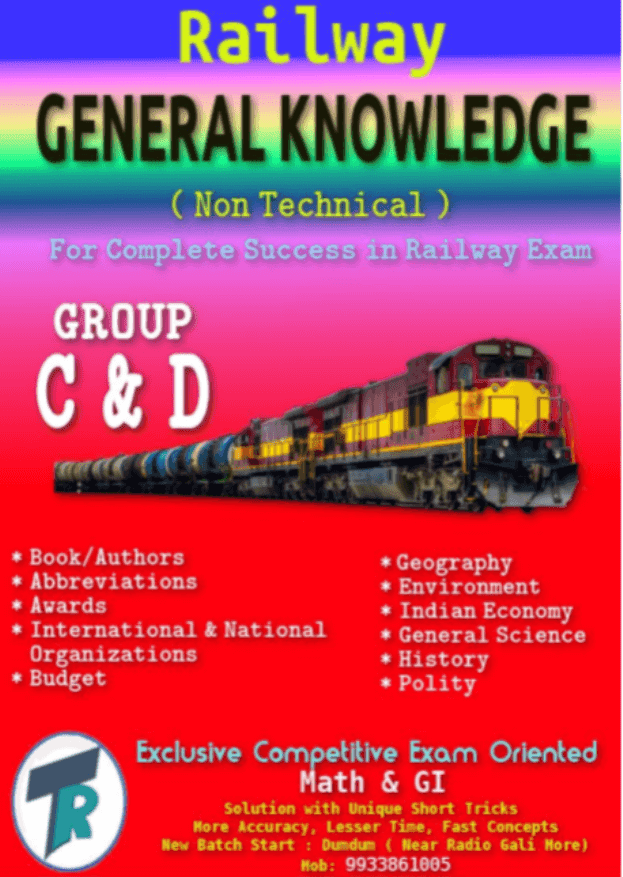 General-Knowledge-For-Railway-Exam-PDF-Book