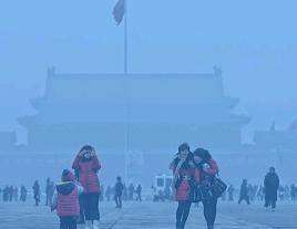 Beijing's air quality has improved significantly