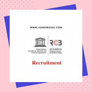 RCB Recruitment 2019 for BDM, COA, FO, Assistant Engineer (10 Vacancies)