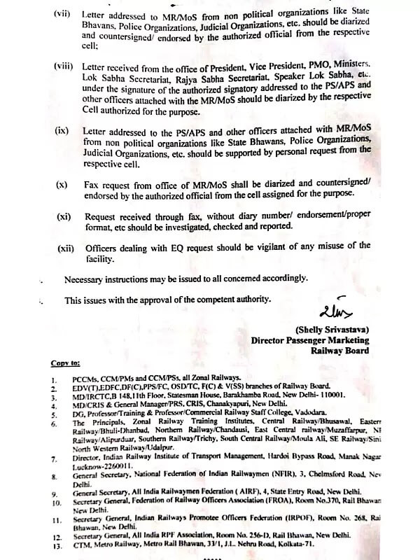 emergency-quota-in-train-railway-board-latest-order-page-2-paramnews