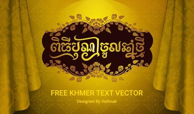 Khmer New Year free psd file by Mr. Vathnak