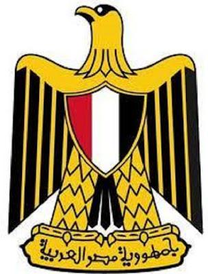 Elang Salahuddin sebagai Lambang Negara Mesir - berbagaireviews.com