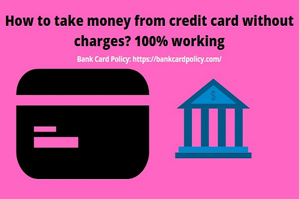How to take money from credit card without charges? 100% working