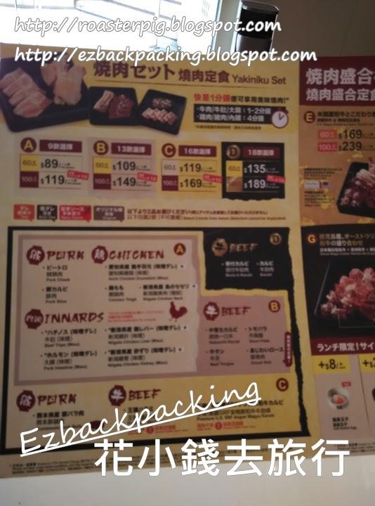 牛角buffet午市定食菜單