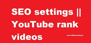 SEO settings || YouTube rank videos । Unlimited views