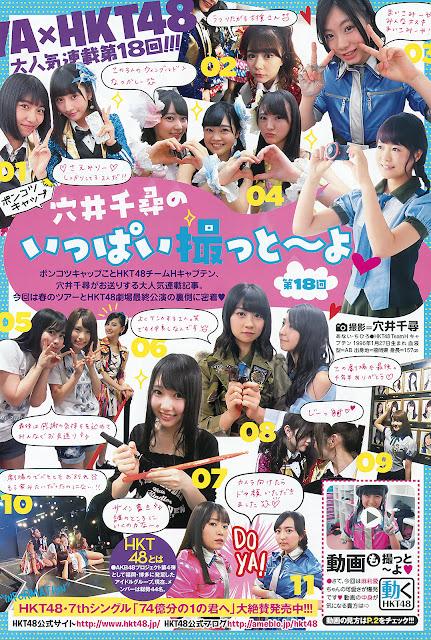 Hot girls Sexy Japan Singers idol Hkt48 17