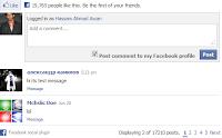 comments box