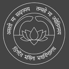 Digboi Mahila Mahavidyalaya Recruitment 2019: Assistant Professors [05 posts]