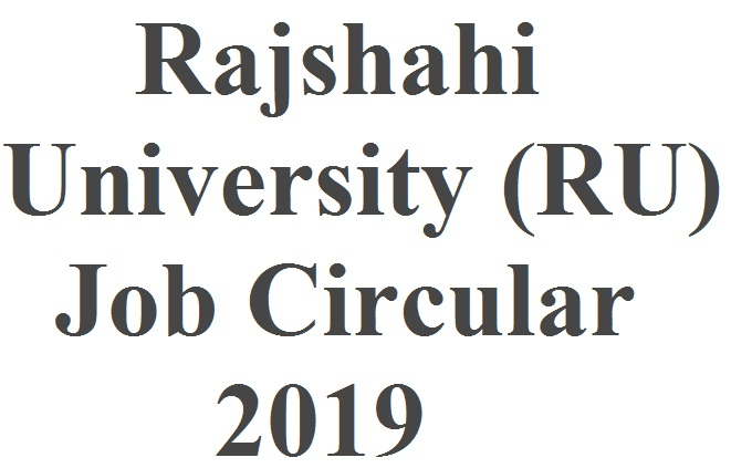 Rajshahi University job Circular 2019