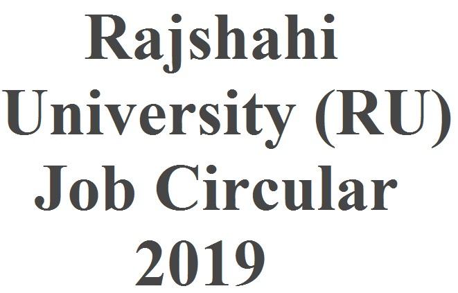 Rajshahi University job Circular 2019