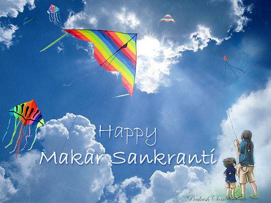 Happy Makar Sankranti 2018 Pics