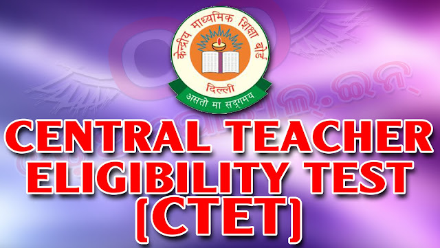 Central Teacher Eligibility Test - which is conducted by Central Board of Secondary Education (CBSE) 2 times in a year.  The result of Central Teacher Eligibility Test which was conducted on 18th September, 2016 has been declared today [07th Nov, 2016]. , CBSE: [CTET] Central Teacher Eligibility Test September 2016 Result Online Check @ctet.nic.in