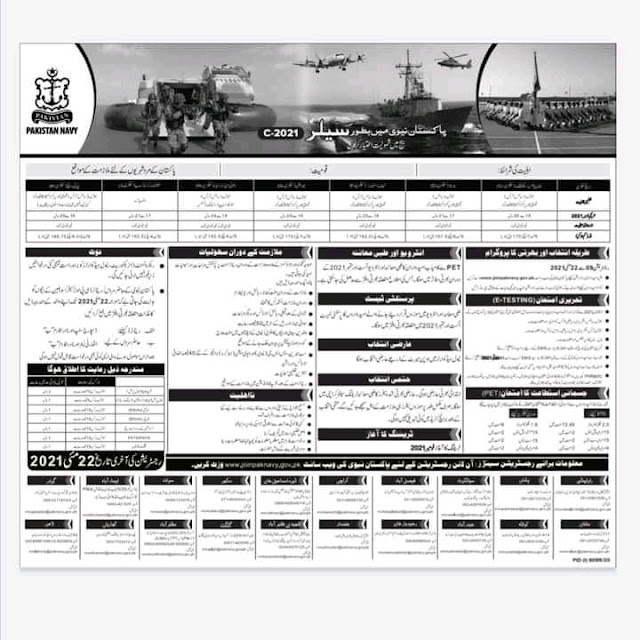 Join Pak Navy as Sailor Jobs 2021 Online Apply