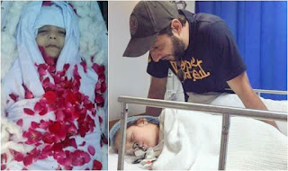 shahid afridi daughter death is fake