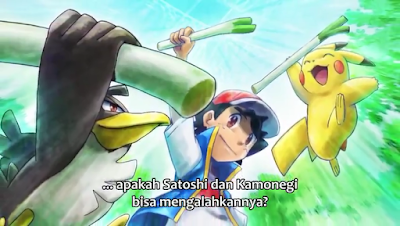 Pocket Monsters (2019) Episode 51 Subtitle Indonesia