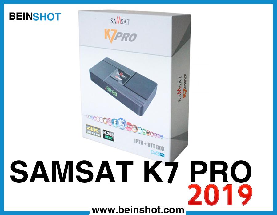 التحديث  الرسمي لجهاز سامسات SAMSAT K7 PRO 2019
