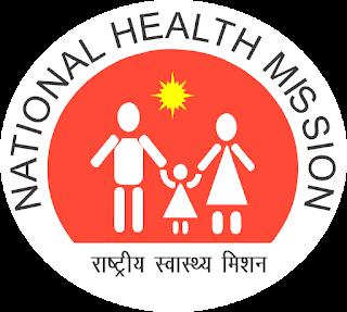 NHM Tripura Recruitment 2018, Tripura Health Department Recruitment 2018, Tripura Health Vacancy