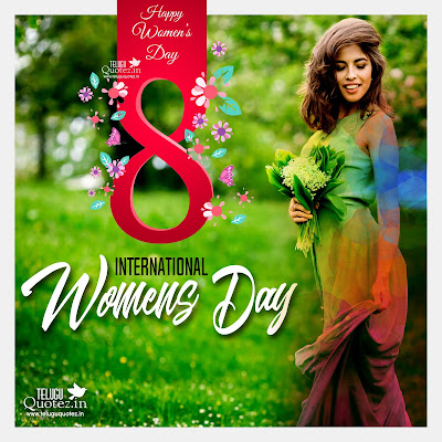 Women's-Day-quotes-images-wishes-greetings-ecards-posters-flyers-flex