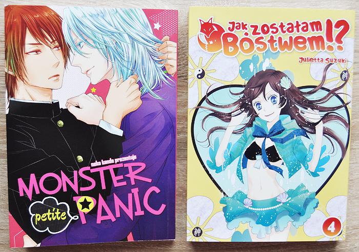 Monster Petite Panic Kamisama Hajimemashita 4