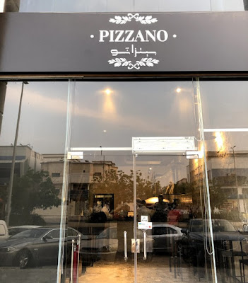 مطعم بيتزانو جدة | المنيو ورقم الهاتف والعنوان
