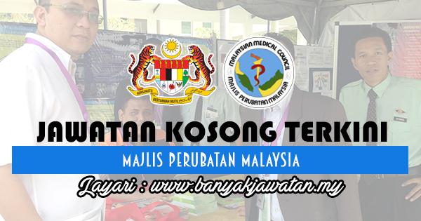 Jawatan Kosong 2017 di Majlis Perubatan Malaysia www.banyakjawatan.my