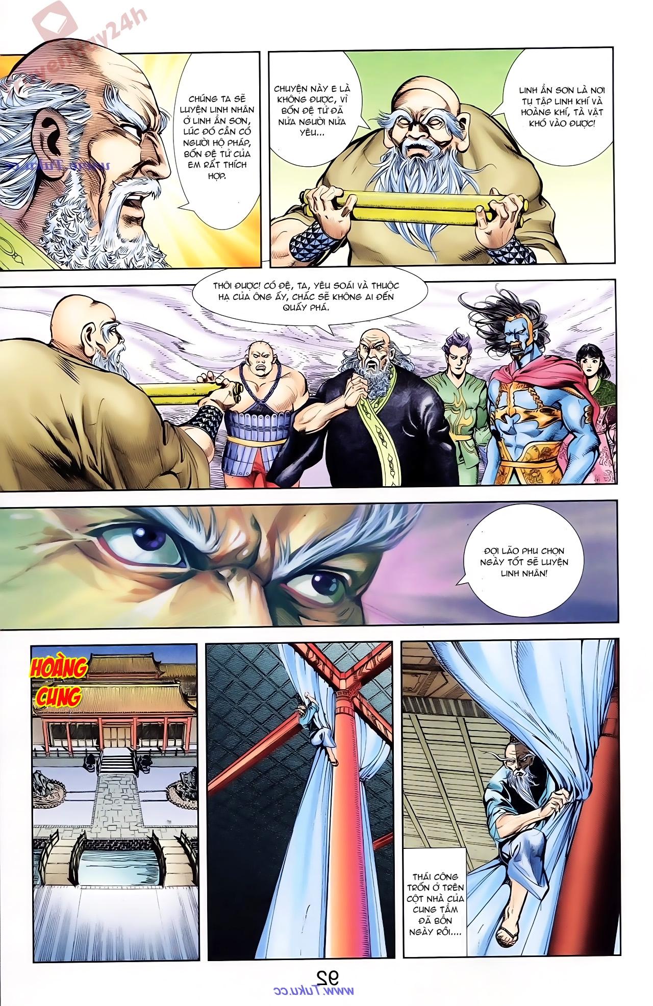 Cơ Phát Khai Chu Bản chapter 78 trang 22