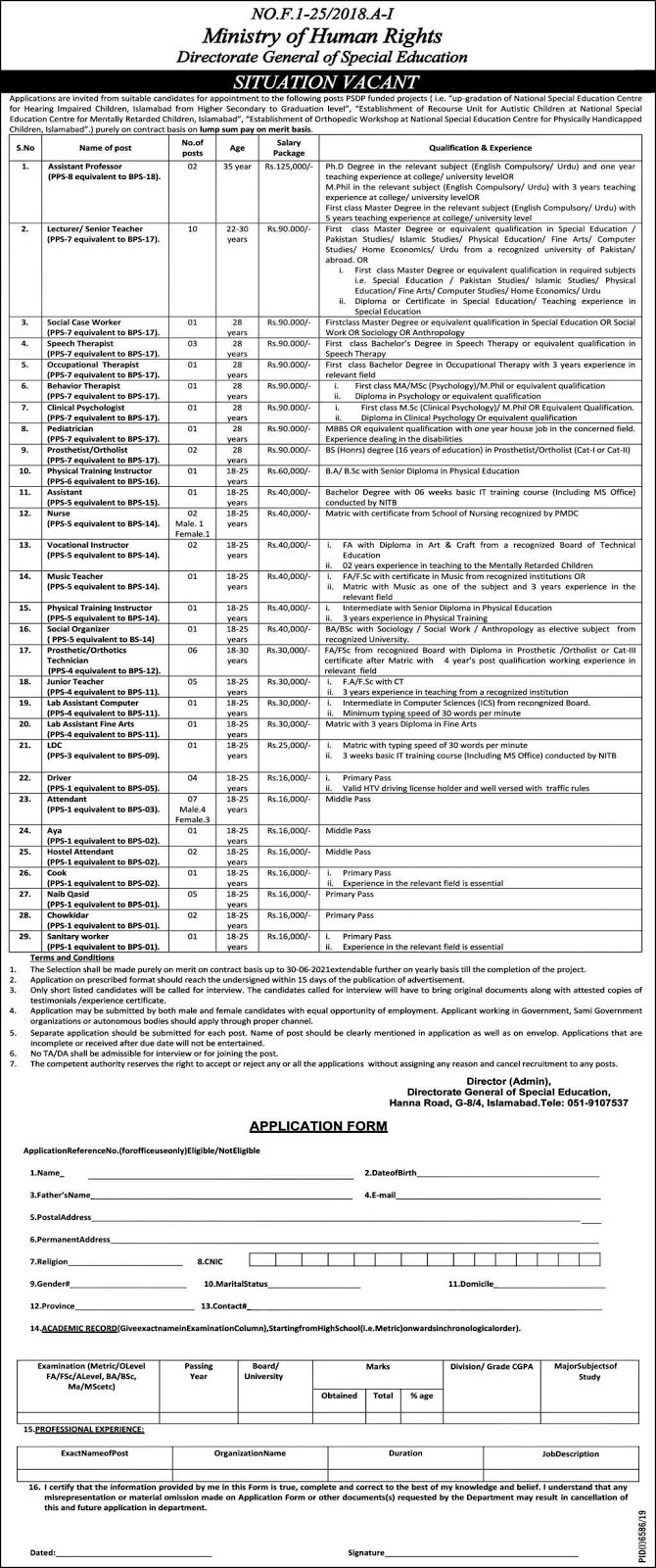 Directorate General of Special Education DGSE Jobs 2020