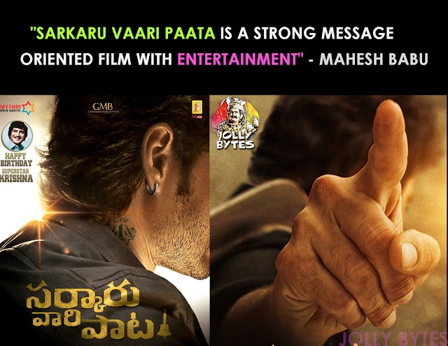 Mahesh Babu's SARKARU VAARI PAATA movie updates, details and posters