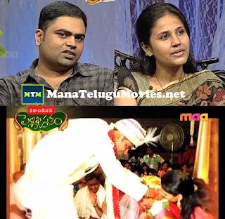Vamshi Paidipalli couple in Pelli Pusthakam-E 2
