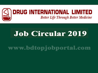 Drug International Limited Job Circular 2019