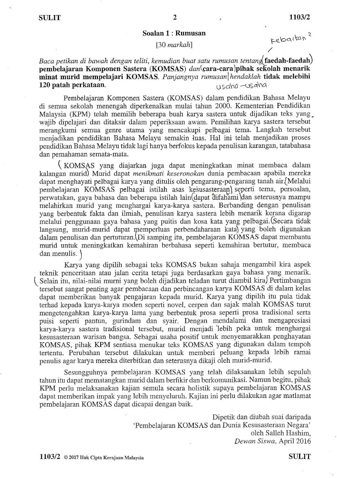 Laman Bahasa Melayu Spm Ulasan Dan Perbincangan Soalan Bahagian 1 Rumusan Teks Kertas Bm 2 Spm 2017