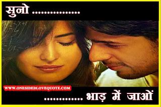 Whatsapp-attitude-status-in-hindi