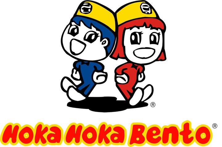 Lowongan Kerja Hoka Hoka Bento (HokBen) 2019