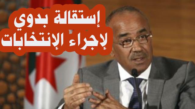 بدوي نور الدين بدوي حكومة بدوي استقالة حكومة بدوي الجزائر