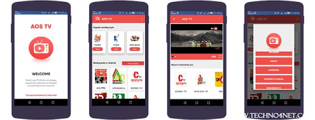 تطبيق AOS TV الحصري لمشاهدة القنوات المشفرة والأفلام