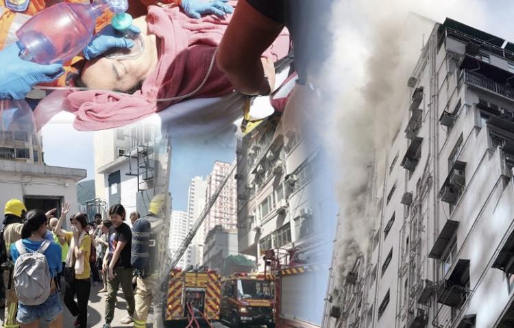 Kebakaran hebat Terjadi di Wan Chai ,1 Orang Meninggal Dunia dan 7 Lainnya Luka-Luka , Termasuk Petugas Pemadam Kebakaran