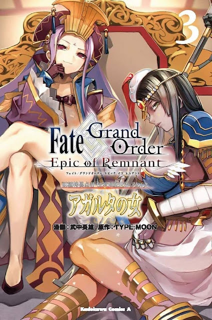 Fate/Grand Order Epic of Remnant Woman of Agartha