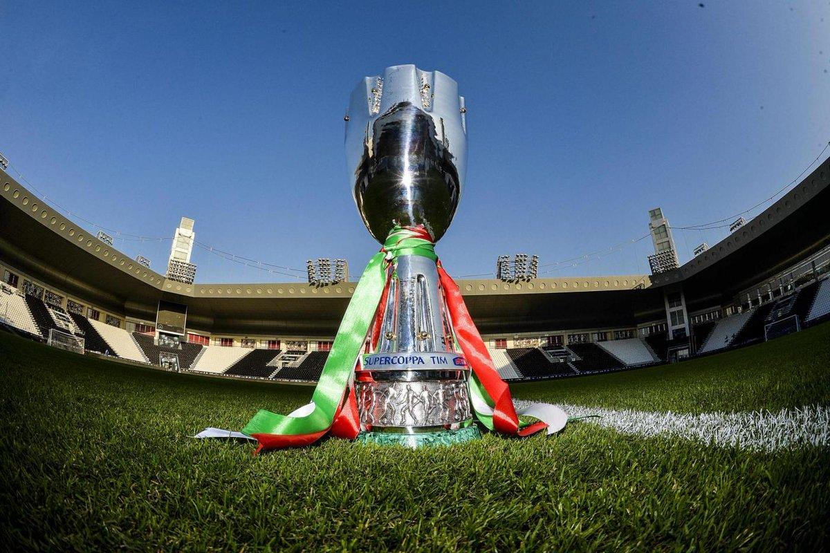 Accordo Lega Serie A  e Sony, la Supercoppa italiana diventa PS5 Supercup