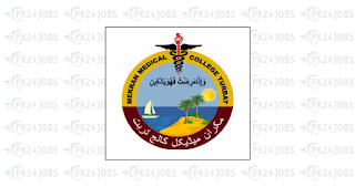 Makran Medical College Jobs Sep 2020