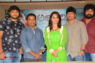 Attarillu Movie Press Meet | ~ Bollywood and South Indian Cinema Actress Exclusive Picture Galleries