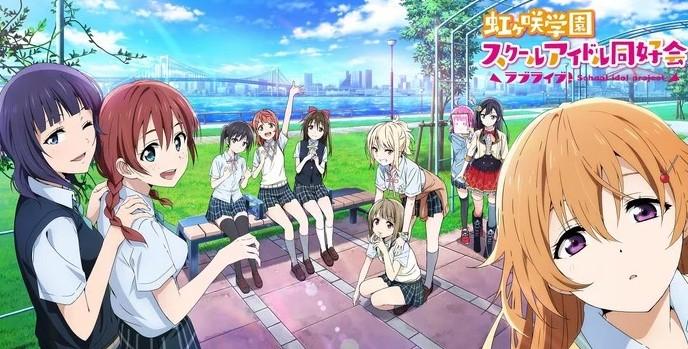 Anime Love Live! Nijigasaki Characters
