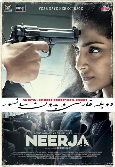 دانلود فیلم هندی