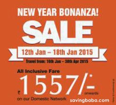 AirIndia New Year Bonanza Sale All Inclusive Fare from Rs. 1557