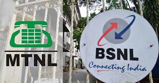 bsnl-mtnl-merger