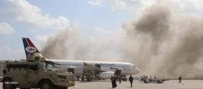 عدن.الهجوم الإرهابي أوقع 26 قتيلا وأكثر من 60 جريحا