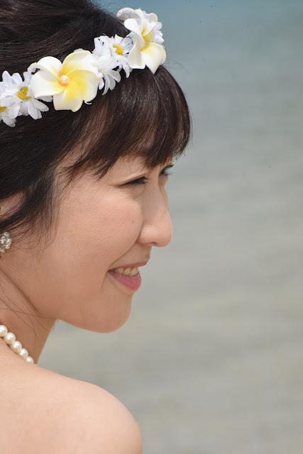 Haku Lei