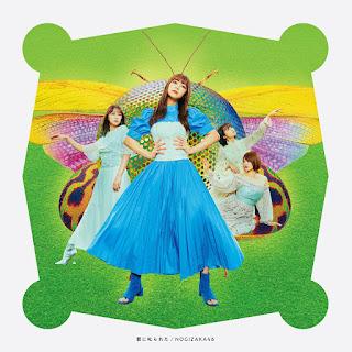 Nogizaka46 28th single, Kimi ni Shikarareta details CD Blu-ray tracklist info single selected members senbatsu 乃木坂46 君に叱られた