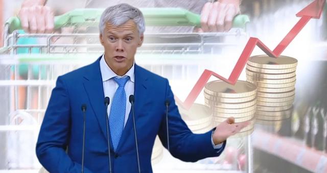 Почему в России за полгода цены выросли в 3 раза,а правительство молчит. Как остановить рост цен – выступление депутата Гартунга