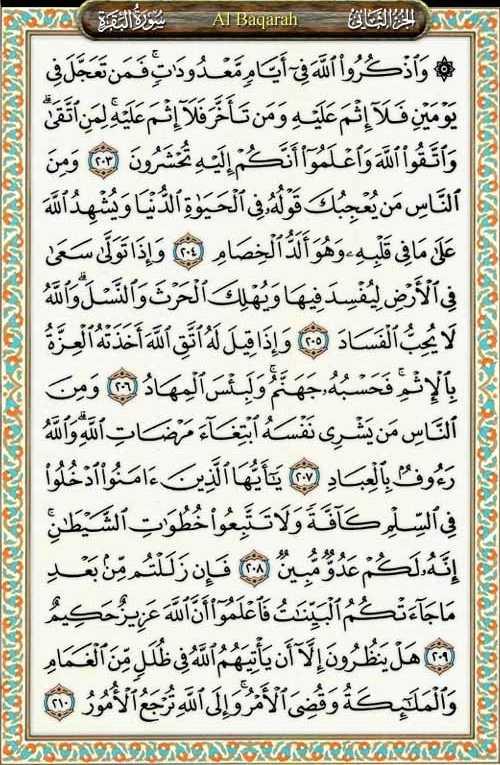 online al quran